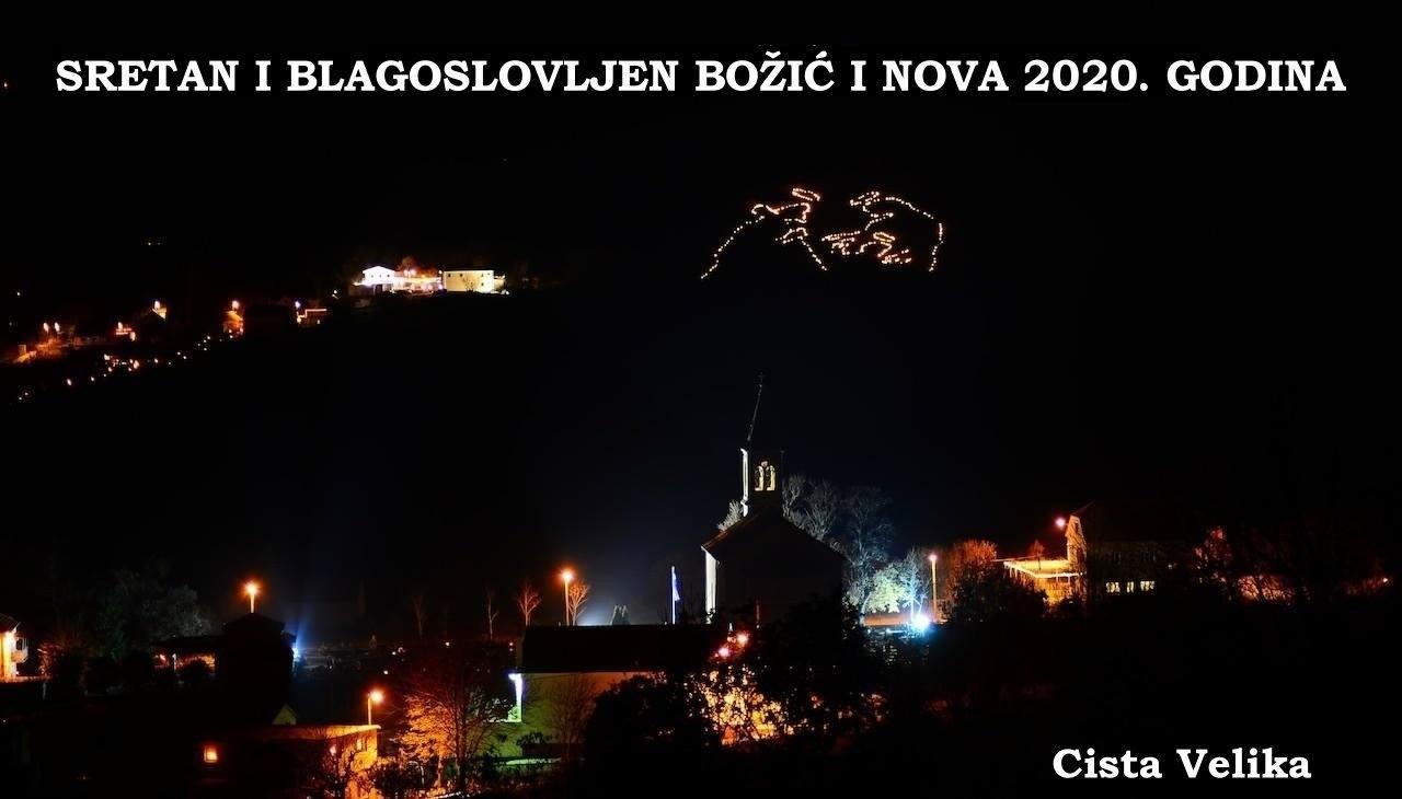 Čestit Božić 2020!