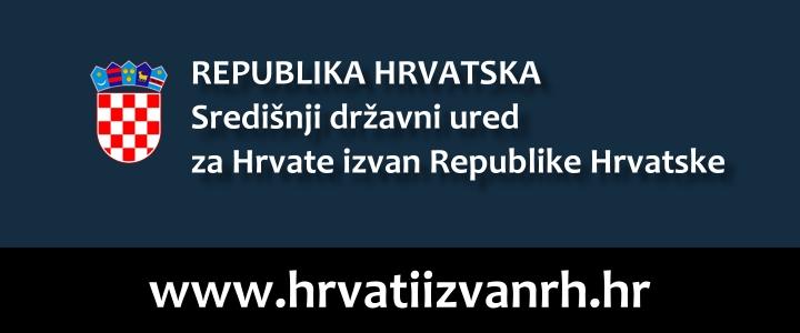 Hrvati izvan Hrvatske