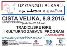 """9. festival """"Spoj hrvatskog sjevera i juga"""" – """"Uz gangu i bukaru"""""""