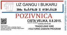 """9. festival """"Spoj hrvatskog sjevera i juga – Uz gangu i bukaru"""""""